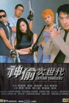 Ver película Skyline Cruisers