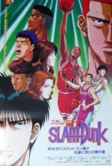 Slam Dunk: ¡El alma rugiente del basketbolista! El ardiente verano de Hanamichi y Rukawa online