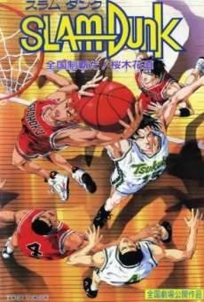Ver película Slam Dunk: ¡El Campeonato Nacional! Ánimo Hanamichi Sakuragi