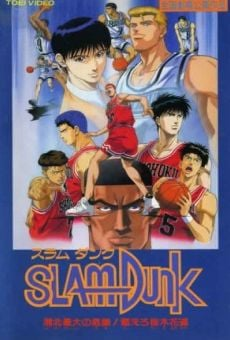 Ver película Slam Dunk: ¡La gran crisis de Shohoku! Arde Hanamichi Sakuragi