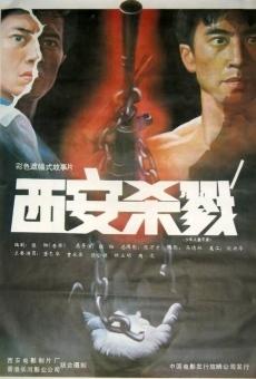 Ver película Slaughter in Xian