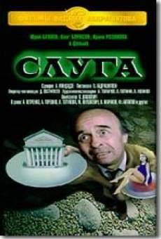 Ver película Sluga