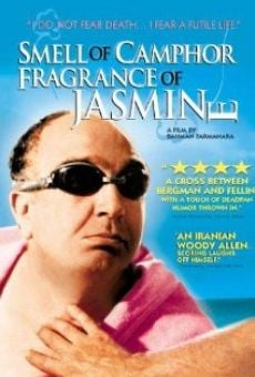 Película: Smell of Camphor, Fragrance of Jasmine