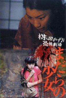 Umezu Kazuo: Kyôfu gekijô- Madara no shôjo on-line gratuito