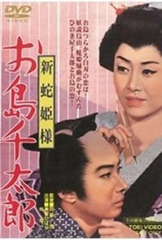 Shin hebi himesama oshimasan taro en ligne gratuit