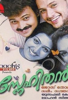 Ver película Snehithan