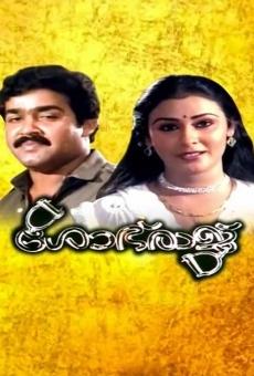 Ver película Sobharaj