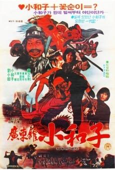 Ver película Soh Hwa-ja of Guangdong Hall