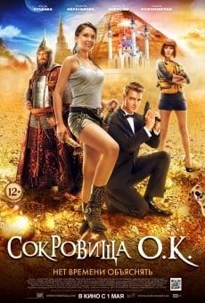 Ver película El tesoro del lago Kaban