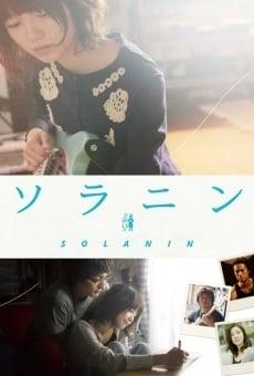 Ver película Solanin