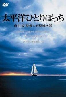 Ver película Solo en el Pacífico