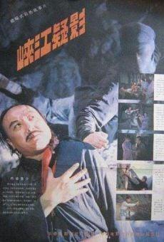 Ver película Sombras en el Yang Tse