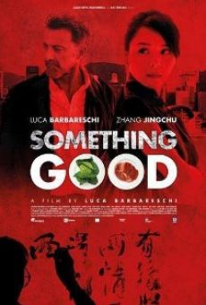 Película: Something Good: The Mercury Factor