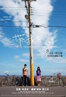 Dai wo qu yuanfang (Somewhere I Have Never Travelled) en ligne gratuit