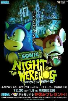 Ver película Sonic: Night of the Werehog