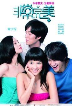 Fei chang wan mei (Sophie's Revenge) online