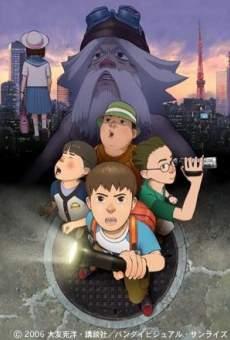 Película: SOS! Tokyo Metro Explorers: The Next