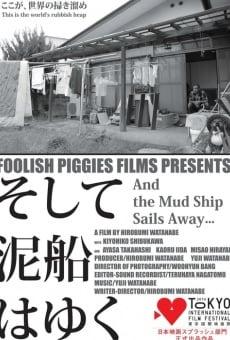 Ver película Soshite dorobune wa yuku