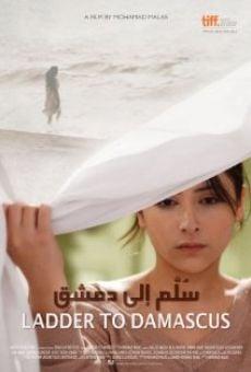 Ver película Soullam ila Dimashk