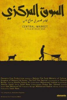 Souq Al Markazi online
