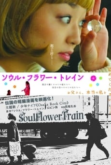 Ver película Soul Flower Train
