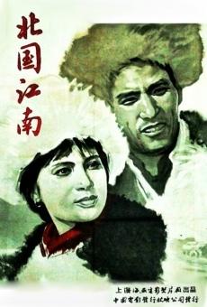 Bei guo Jiang Nan en ligne gratuit