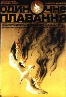 Ver película Soviet: la respuesta