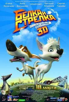 Película: Space Dogs 3D