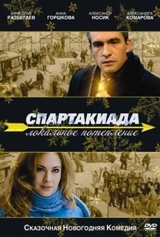 Ver película Spartakiada. Lokalnoe poteplenie