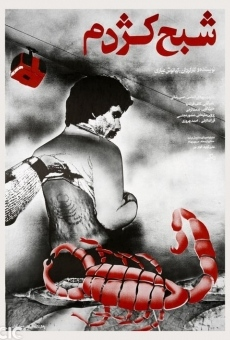 Ver película Spectre of Scorpion