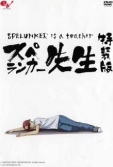 Spelunker Sensei (Spelunker is a Teacher)