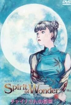 Ver película Spirit of Wonder: El anillo de la señorita China