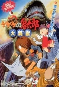 Ver película Spooky Kitaro: The Great Sea Beast