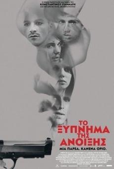Ver película Spring Awakening