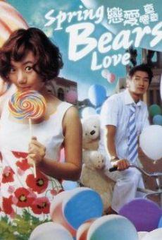 Ver película Spring Bears Love