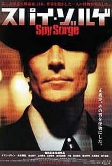Ver película Spy Sorge