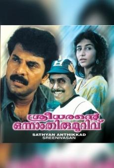 Ver película Sreedharante Onnam Thirumurivu