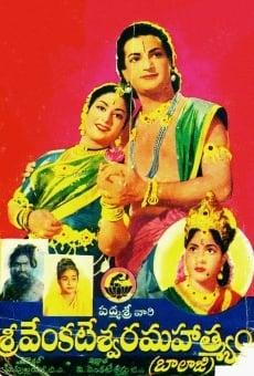Sri Venketswara Mahathymam gratis