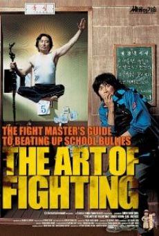 Ver película El arte de la pelea