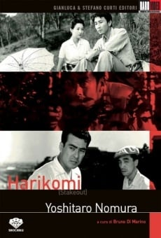 Harikomi on-line gratuito