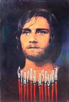 Ver película Staraya Azbuka