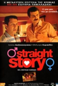 Straight Story online