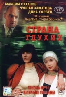 Película: Strana glukhikh