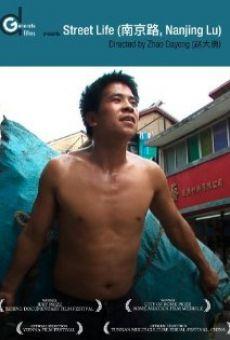 Ver película Street Life