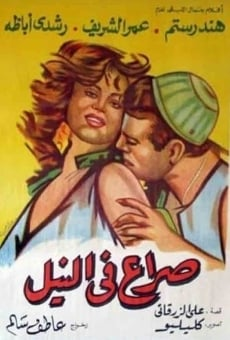 Ver película Struggle on the Nile