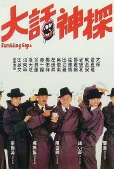 Ver película Stumbling Cops
