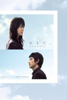 Ver película Su-ki-da