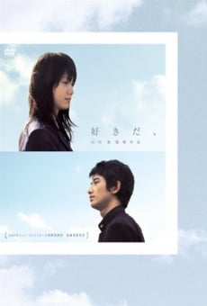 Película: Su-ki-da