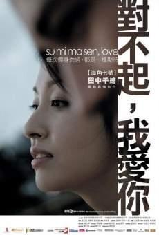 Ver película Su mi ma sen, Love