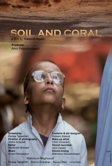 Ver película Suelos y corales